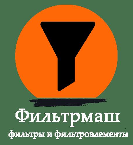 Фильтрмаш