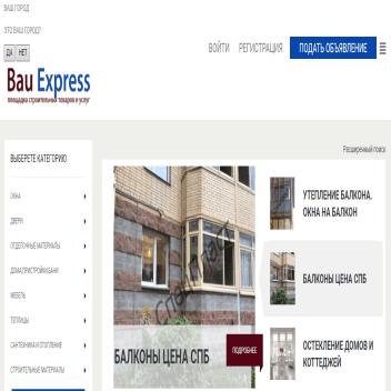 Bau Express