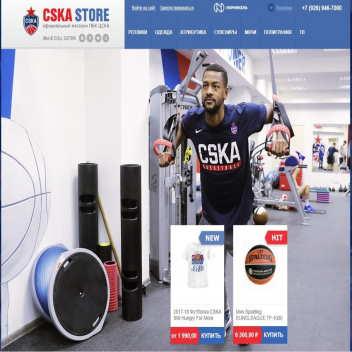 Cska-Store