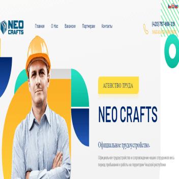 NEO Crafts