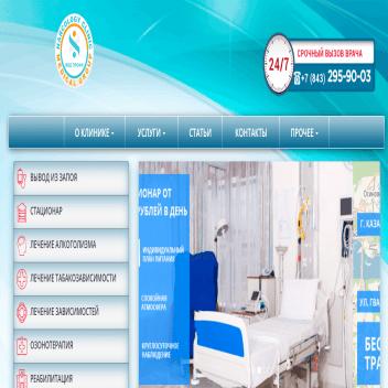 Narcology Clinic