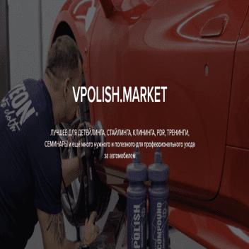 Vpolish.market
