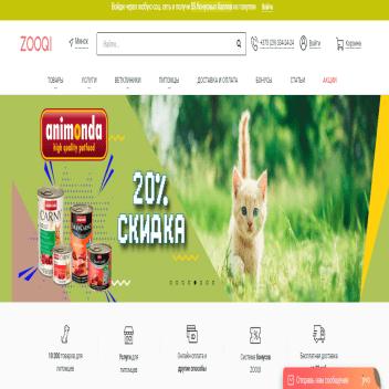 Zooql