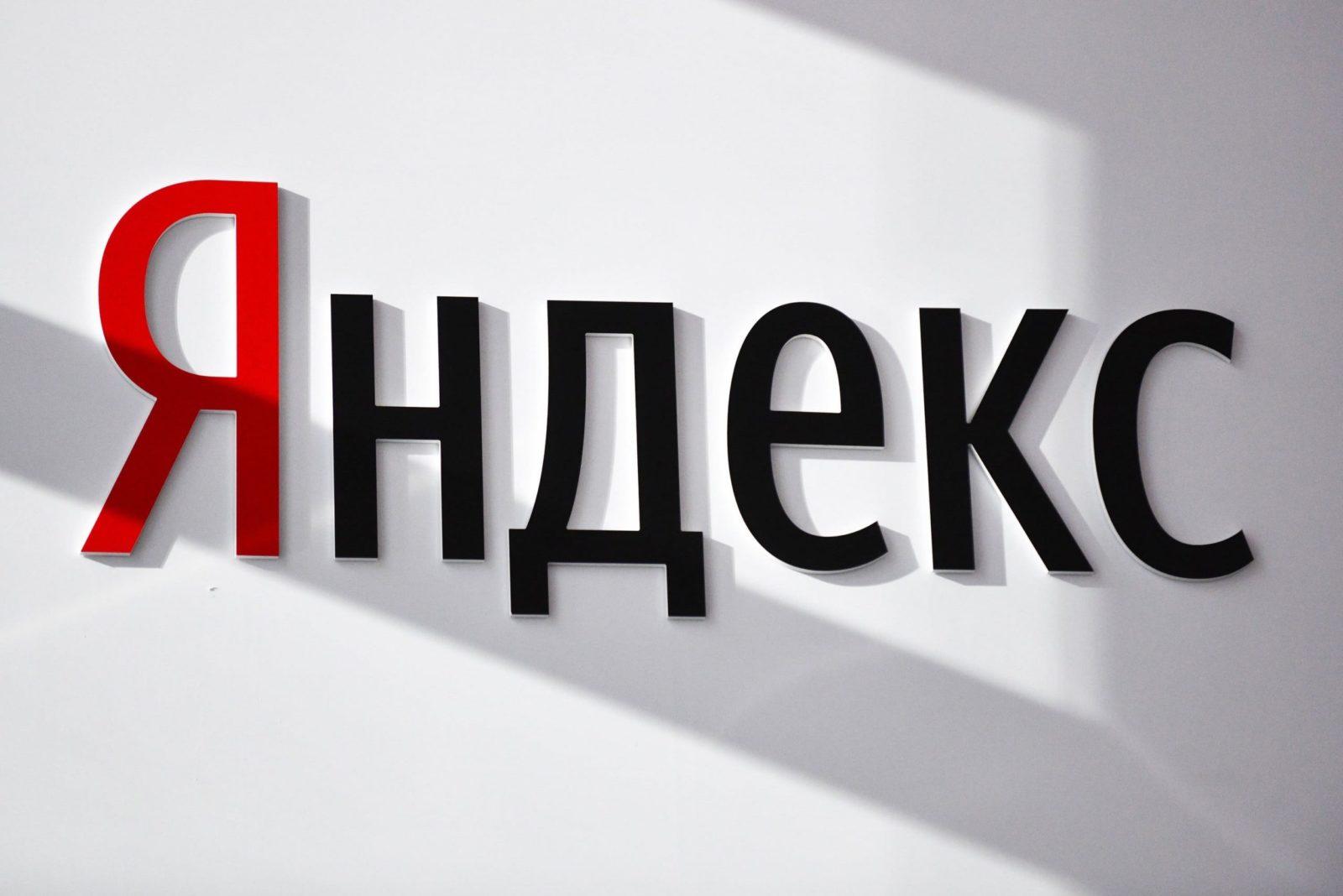Контекстная реклама в Yandex