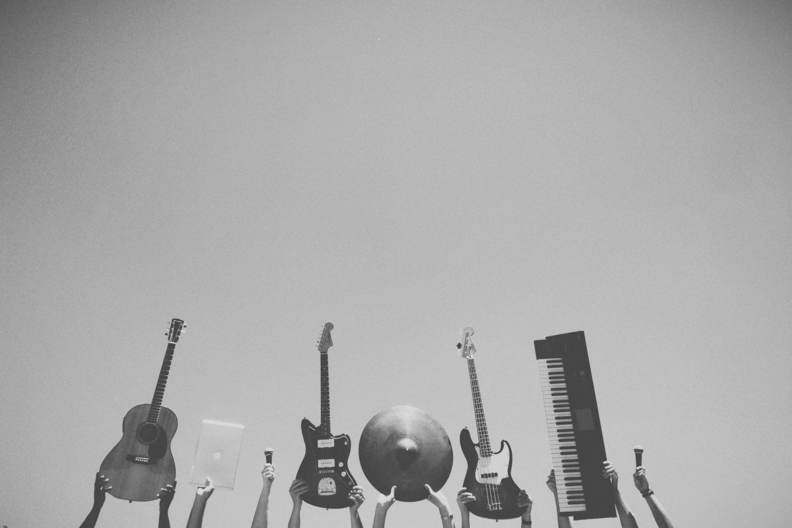 Музыкальные проекты
