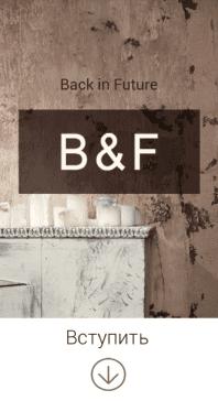 B&F логотип
